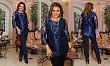 Вечерний брючный костюм женский Удлиненная блуза прямого кроя Размер 48 50 52 54 56 58 В наличии 3 цвета, фото 7