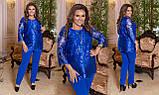 Вечерний брючный костюм женский Удлиненная блуза прямого кроя Размер 48 50 52 54 56 58 В наличии 3 цвета, фото 8