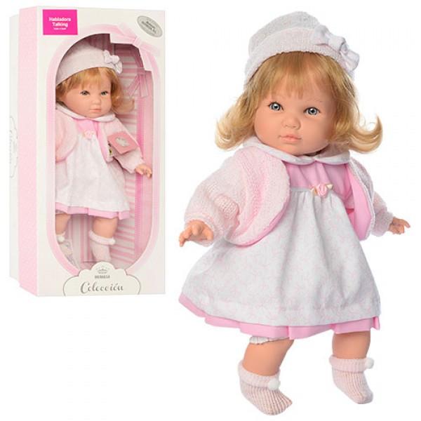 Кукла Berbesa 42 см, мягконабиваня, 4409R