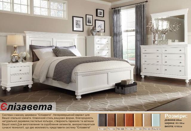 Кровать двуспальная Елизавета (фото 2)