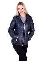 Демисезонная женская куртка Irvik 2016С синий
