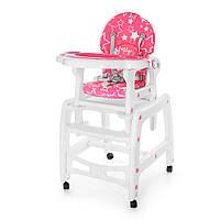 Стульчик для кормления, трансформер 3в1 (стульчик для кормления/столик+стульчик/качалка), BAMBI M 1563-8-3 бело-розовый