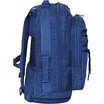 Рюкзак Bagland Эго 31 л. Синий (0018170), фото 2