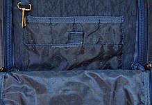 Рюкзак Bagland Эго 31 л. Синий (0018170), фото 3
