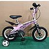 Детский двухколесный велосипед Projective Profi 16 дюймов, LMG16122 розовый, фото 2