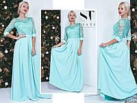 Красивое женское платье в пол верх из гипюра 42,44,46