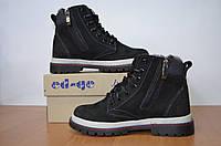 c69e6937de9b Детские зимние ботинки columbia в Украине. Сравнить цены, купить ...