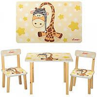 Деревянный столик и два стульчика Жираф, 501-15 бежевый