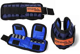 Утяжелители на руки и ноги регулируемые 2х4 кг (груз 500 г - 16 шт., металл) синий