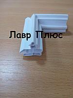 Резина для холодильников магнитная Ласточкин хвост( SN )  ( Snaige) по Вашим размерам
