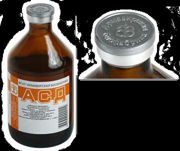 О фальсификации препарата АСД-2