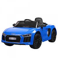 Детский электромобиль Audi R8 с кожаным сиденьем, JJ 2198 EBLR-4 синий