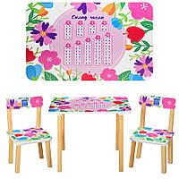 Деревянный столик и два стульчика Цветочки, 501-41
