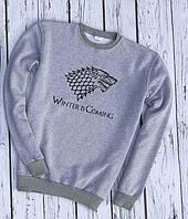 Мужской свитшот Winter is Coming тонкий модный с рисунком из трикотажа (серый)