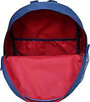 Рюкзак Bagland Молодежный W/R 17 л. синий 161к (00533662), фото 3