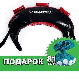 Болгарский мешок 15 кг