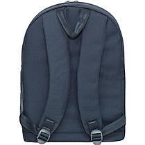 Рюкзак Bagland Молодежный W/R 17 л. серый 158к (00533662), фото 2