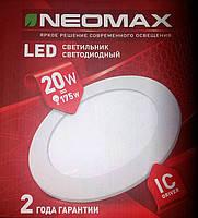Світильник LED (круглий) NEOMAX 20W 220V 4500k (вбудований)