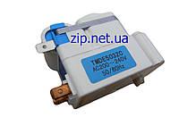 Таймер для холодильника TMDE-503 ZC