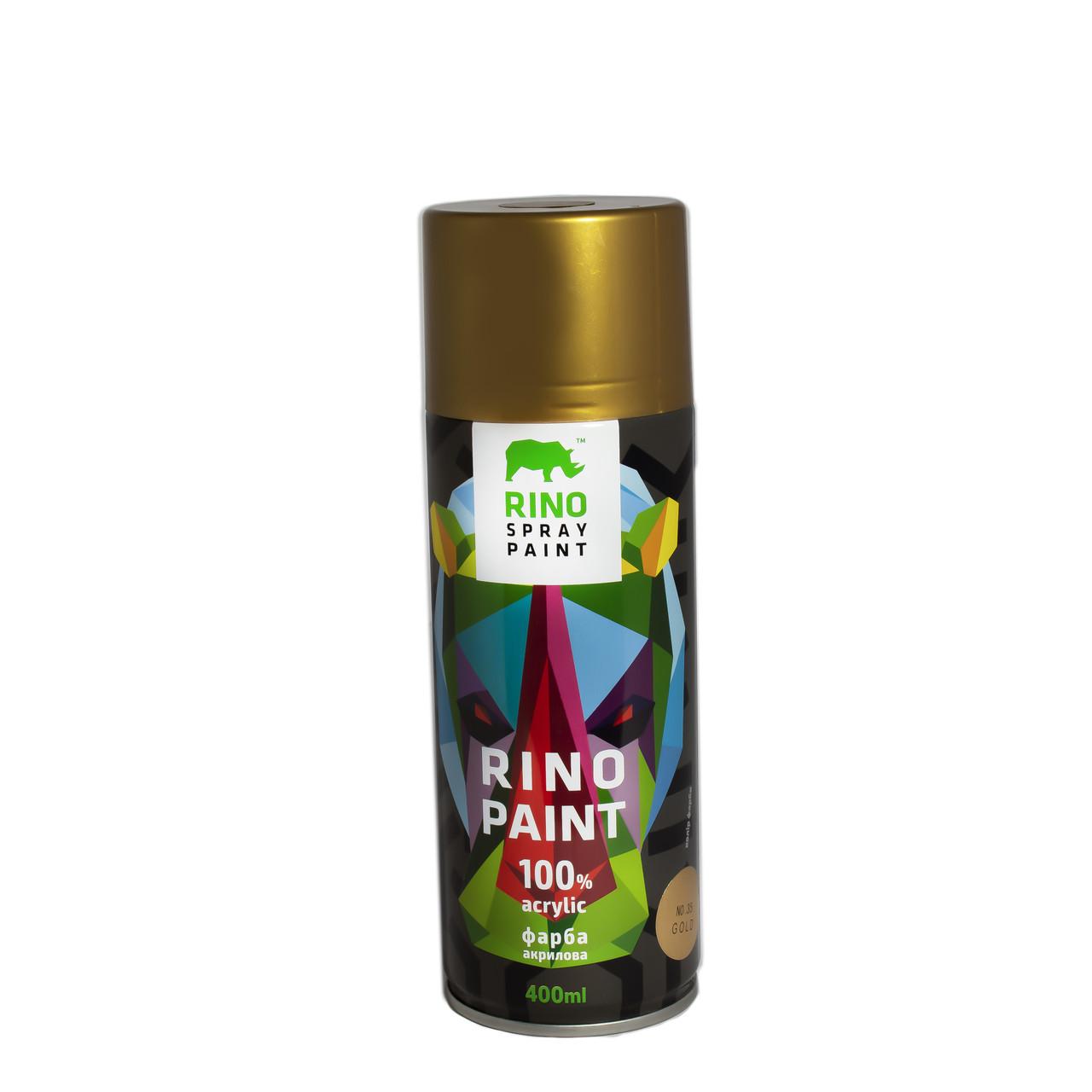 Универсальная акриловая аэрозольная эмаль металлик Rino Paint Metallic Золотой 400 мл (35)
