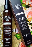 Мульти-реструктурирующее лечение поврежденных волос NOOK MAGIC ARGANOIL Secret Potion 150мл.