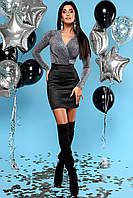 Шикарное Мерцающее Платье Мини Комбинированное Черное S-XL, фото 1