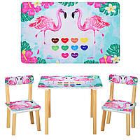 Деревянный столик и два стульчика Фламинго, 501-43