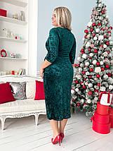 """Нарядное бархатное миди-платье """"Sati"""" с разрезом и декольте (большие размеры), фото 3"""