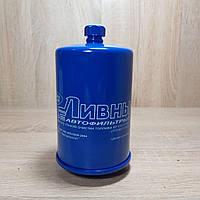 Фильтр топливный УАЗ Патриот (бензиновый) (Ливны)