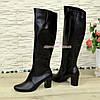 Сапоги женские кожаные зимние на каблуке, фото 3