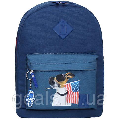 Рюкзак Bagland Молодежный W/R 17 л. синий 161к (00533662)