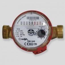 Счетчик для горячей воды Powogaz JS - 90 - 1.6 DN15 SMART+