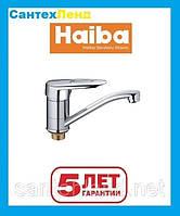 Смеситель для умывальника Haiba Disk 555 15 см