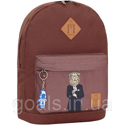 Рюкзак Bagland Молодежный W/R 17 л. коричневый 195к (00533662)