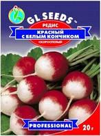 Насіння редис Червоний з білим кінчиком 20 г