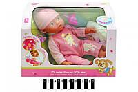 Кукла Пупс интерактивный с аксессуарами и одеждой WZJ020B-8