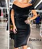 Силуэтное платье на плечи из бархата, фото 6