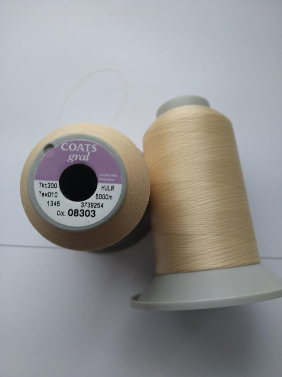 Нитки Coats gral 08303 / 300 / 5000м