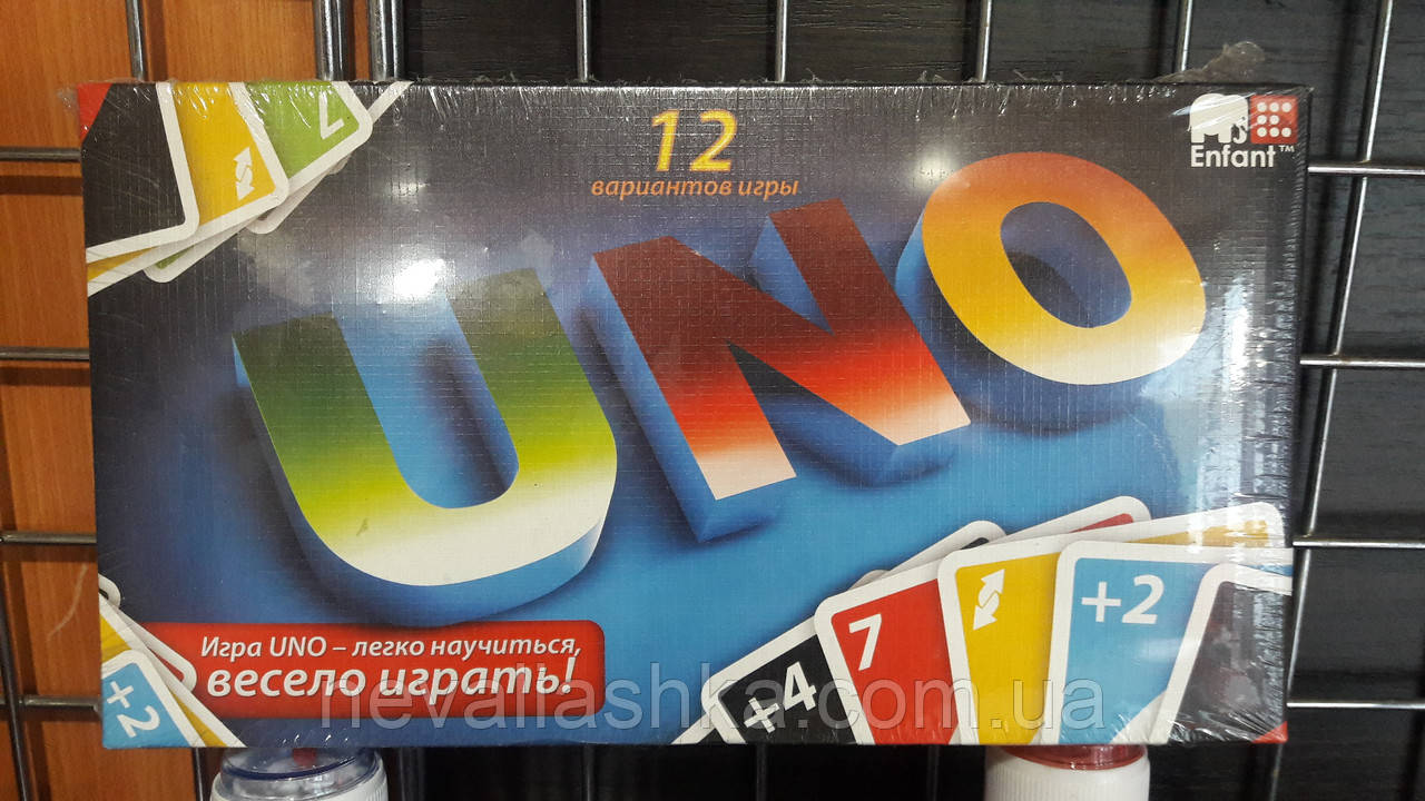 Гра UNO легко навчитися, весело грати 12 варіантів гри