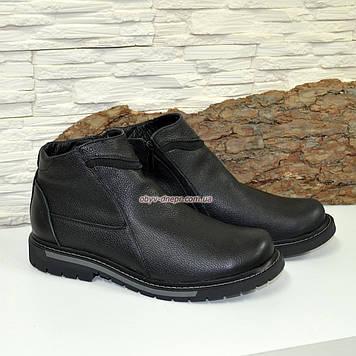 Мужские ботинки , осень/зима, натуральная кожа флотар