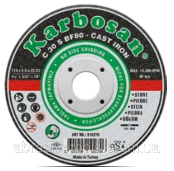 Круг отрезной по камню 230х3,0х22 Karbosan