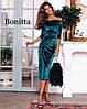Бархатное платье с разрезом и с длинным рукавом, фото 7