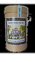 Монастырский чай (сбор) от алкоголизма