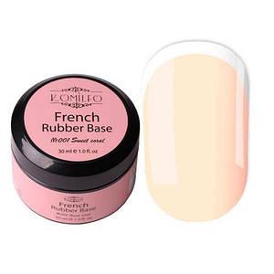 Komilfo french rubber base № 001 Sweet coral, 30ml