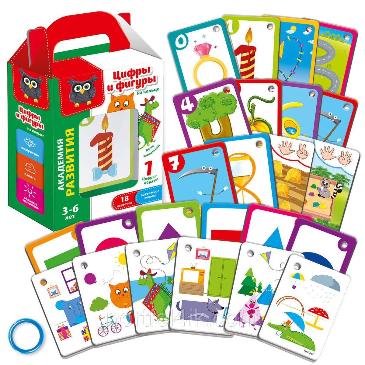Картки на кільці «Цифри та фігури»
