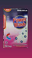 Стиральный порошок Power Wash professional 10кг, фото 1