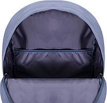 Рюкзак Bagland Молодежный W/R 17 л. серый 473 (00533662), фото 3