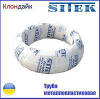 Труба металлопластиковая SITEK 16х2