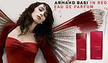 Armand Basi in Red EDP 50 ml Парфюмированная вода (оригинал подлинник  Испания), фото 4