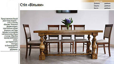 Стол обеденный Вильям, фото 2